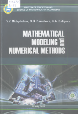 Mathematical modeling and numerical methods: Textbook